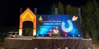 Habib Al-Idrus: Tahun Baru Islam Momentum Untuk Berhijrah