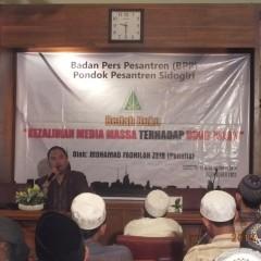 Badan Pers Pesantren (BPP) Aktor Utama di Balik Majunya Media Pondok Pesantren Sidogiri