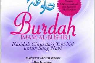 Kasidah Burdah Imam Al-Bushiri