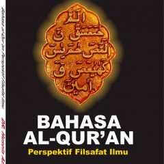 Bahasa Al-Quran Perspektif Filsafat Ilmu