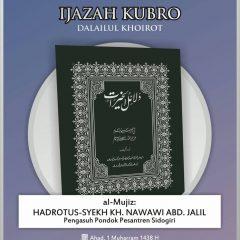 Sidogiri Penerbit Akan Segera Menggelar Ijazah Kubra Dala'ilul Khoirat