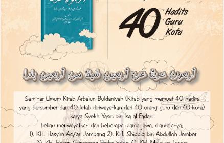 Kuliah Syariah Akan Segera Mengelar Bedah Kitab 'Arbaina Hadisan'