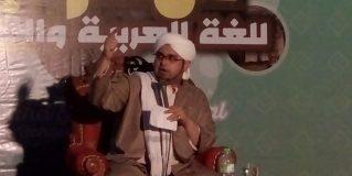 Habib Umar bin Muhammad Assegaf; Pesantren Itu Surga Dari dunia