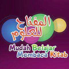 Training Metode Al-Miftah Sidogiri Khusus Putri (Edisi Dzul Qadah)