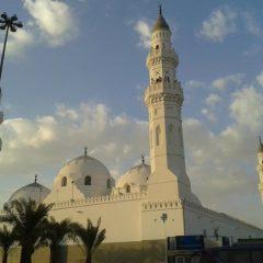 Khatib dan Bilal Jumat