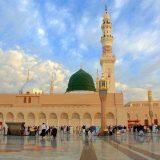 Renungan Bagi Pembenci Maulid Nabi Muhammad shallallahu 'alaihi wasallam