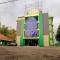 Gedung Al-Ghozali Belum Selesai 100%