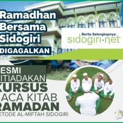 Kursus Ramadhan 1441 Ditiadakan