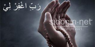 "Membaca ""Rabbi Ighfir li"" Setelah Fatihah"